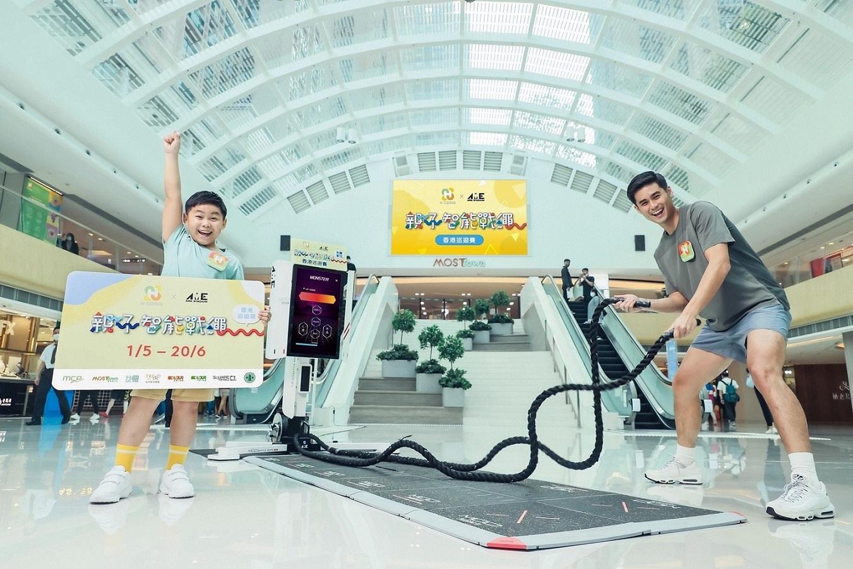 父子檔挑戰「親子智能戰繩香港巡迴賽」